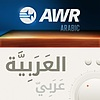 AWR Alwaad Arabic 2 of 2 / Arabe / العربية