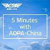 5 Minutes with AOPA-China