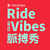 Ride the Vibes