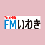 FMいわき (Sea Wave FM)