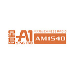 A1 Chinese Radio