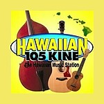 Hawaiian 105 KINE (US Only)