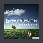 Isai Thentral Tamil Radio
