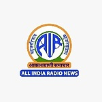 All India Radio News