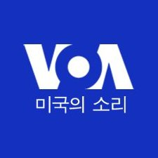VOA Korea - Voice of America