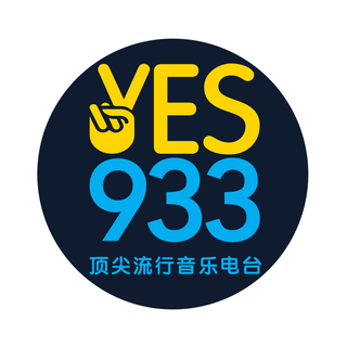Yes933