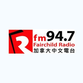 CHKF-FM Fairchild Radio 94.7